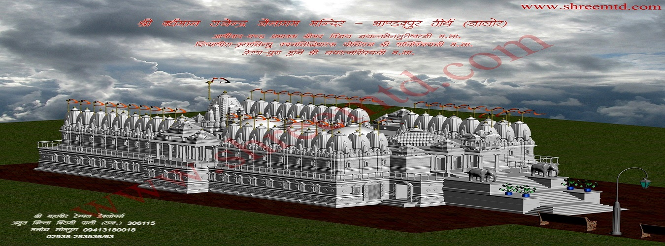 SHREE MAHAVEER TEMPLE DEVELOPERS